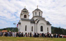 Crkva Svetog Pantelejmona na Vučijoj Luci
