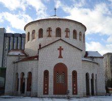 Crkva Svetog Preobraženja Sarajevo