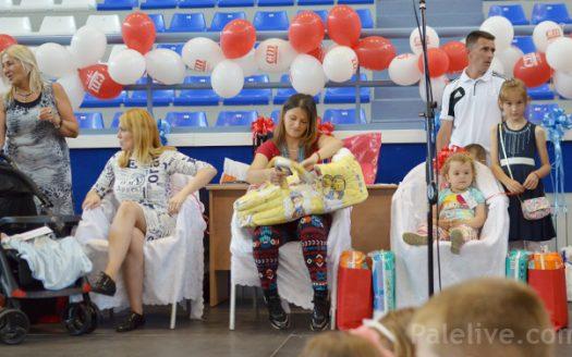 Konferencija beba - Grad Istočno Sarajevo