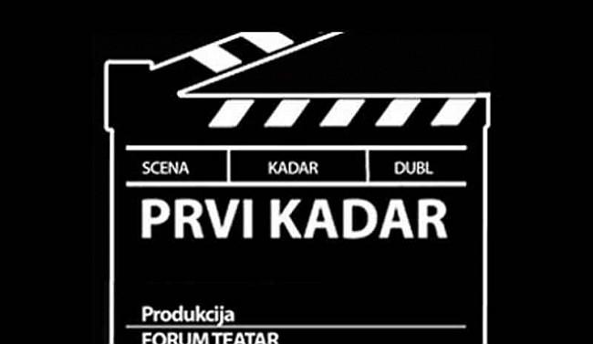 """Međunarodni festival dokumentarnog i igranog filma """"Prvi kadar"""""""